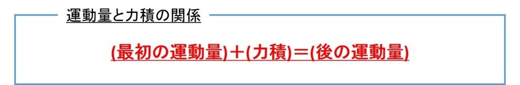 f:id:sinwazemi:20170622174739j:plain