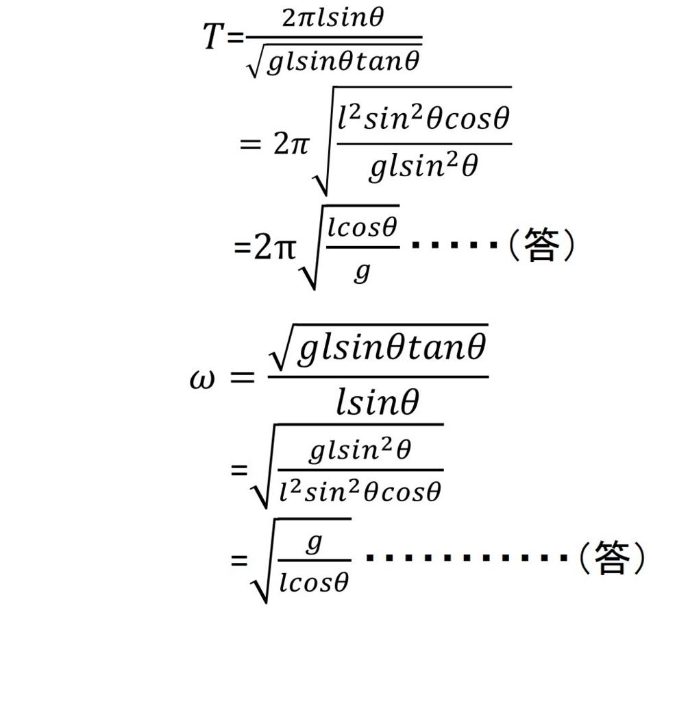 f:id:sinwazemi:20180620002347j:plain