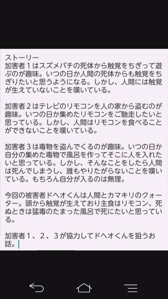 f:id:sinzyotoku:20171008204000p:plain