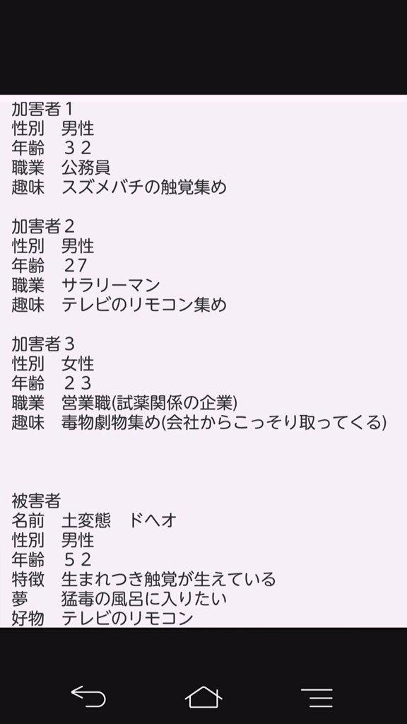 f:id:sinzyotoku:20171008204021p:plain
