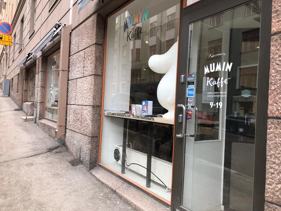 ヘルシンキムーミンカフェKRUUNUNHAKA店入り口
