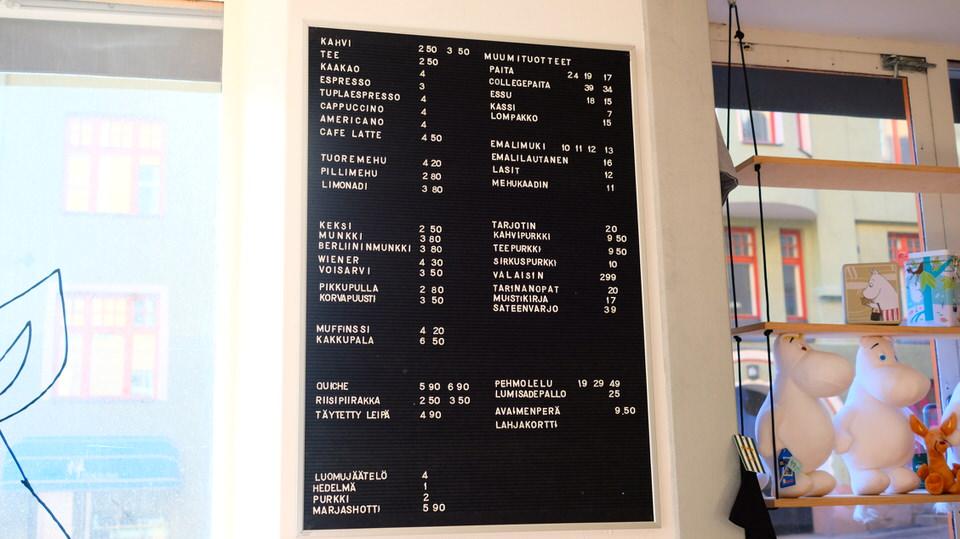 ヘルシンキムーミンカフェメニュー表