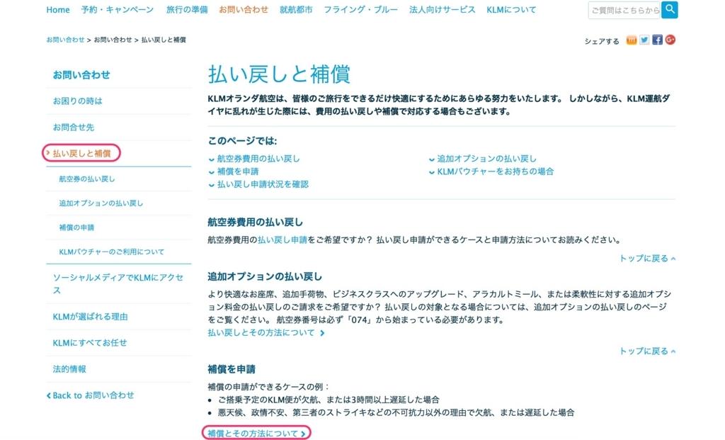 f:id:sio-chan:20180513213531j:plain