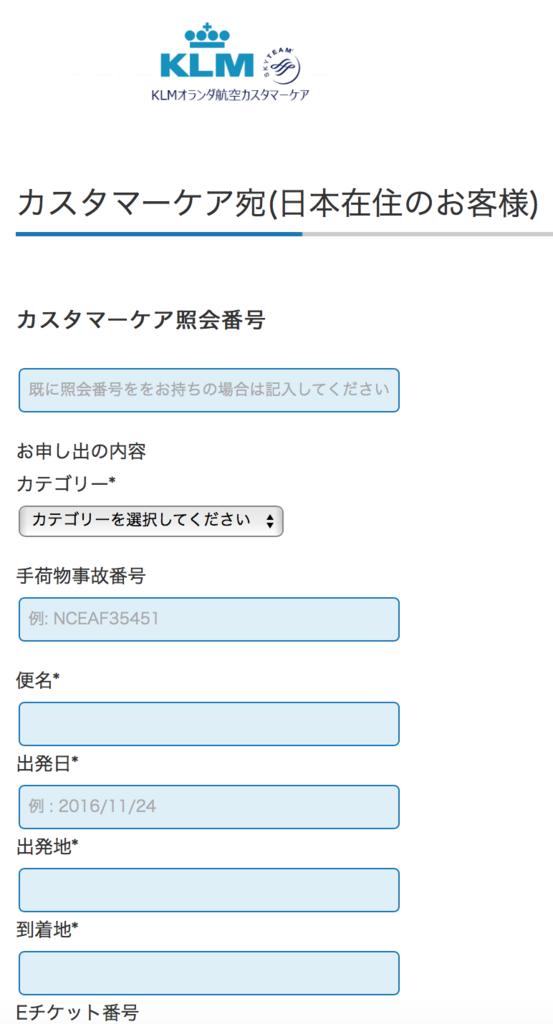 f:id:sio-chan:20180513213618p:plain