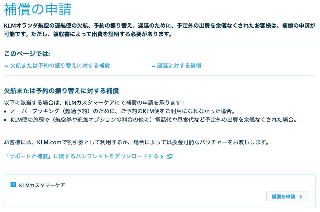 f:id:sio-chan:20180513214018p:plain