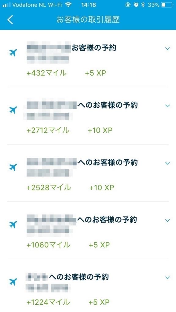f:id:sio-chan:20180715212401j:plain