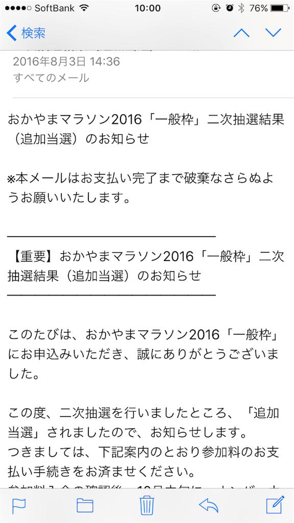 f:id:siokano:20160821213327p:plain