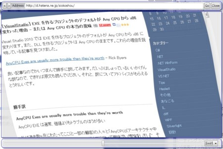 f:id:siokoshou:20091104221105j:image
