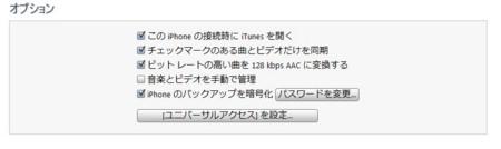 f:id:siokoshou:20110425171847j:image