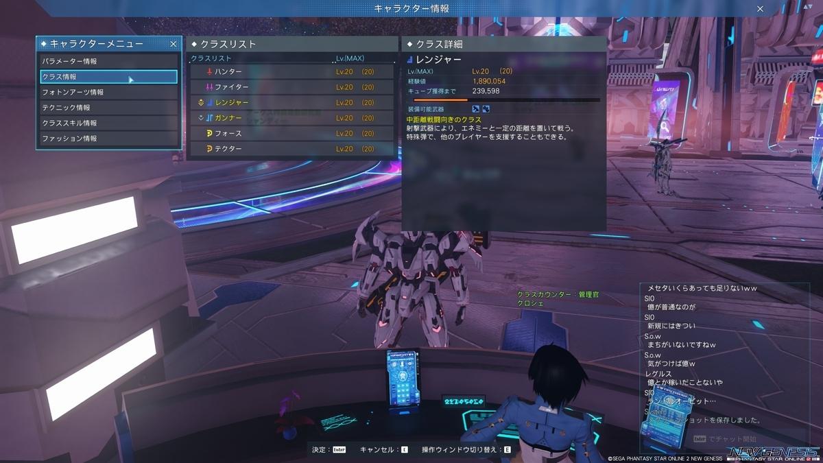 f:id:sionx360_game:20210725114329j:plain