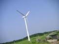 風力発電風車
