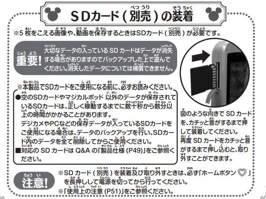 f:id:siosaido1:20151114112912j:plain