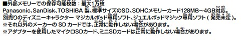 f:id:siosaido1:20151114113033j:plain