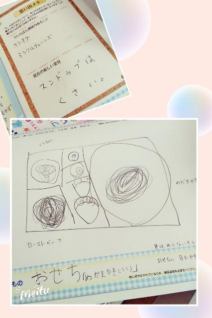 f:id:siosaido1:20180302120406j:plain