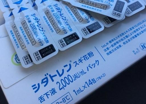 f:id:siosaido1:20181018100144j:plain
