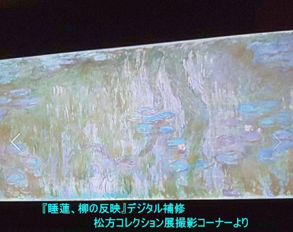 f:id:siosaido1:20190920231152j:plain