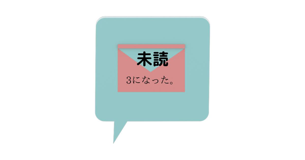 f:id:siosaido1:20210405065611p:plain