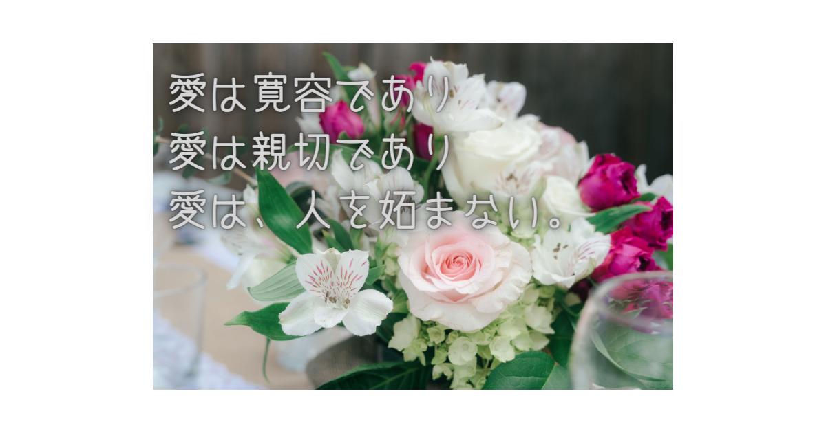 f:id:siosaido1:20210405223417p:plain