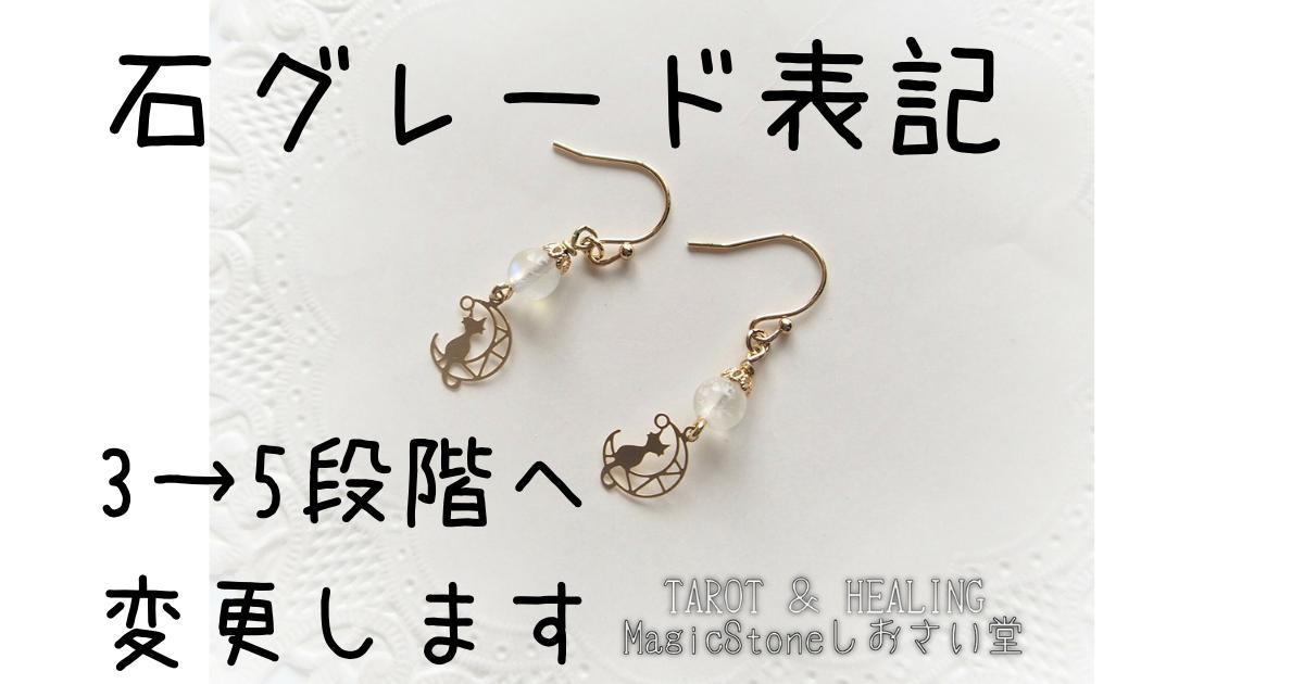 f:id:siosaido1:20210524110802p:plain