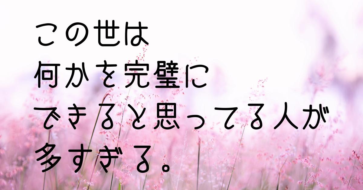 f:id:siosaido1:20210601222945p:plain