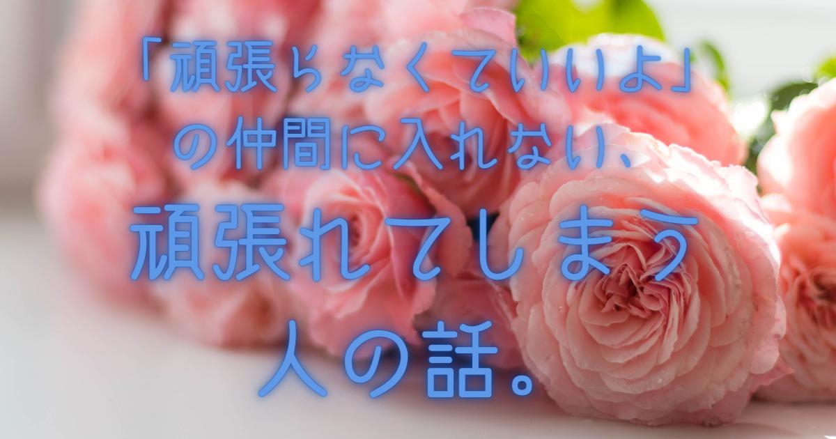f:id:siosaido1:20210605110327p:plain