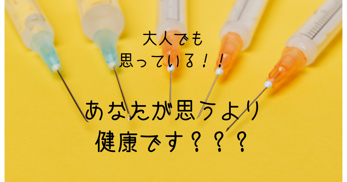 f:id:siosaido1:20210616104253p:plain