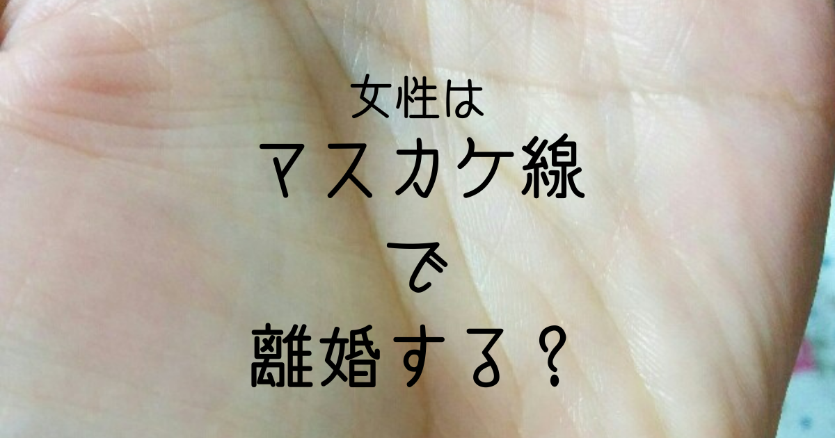 f:id:siosaido1:20210616112306p:plain