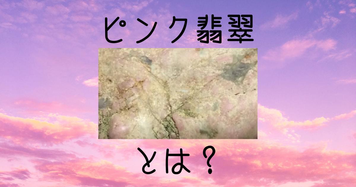 f:id:siosaido1:20210619141023p:plain