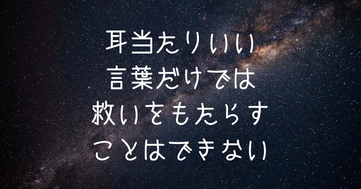f:id:siosaido1:20210707155907p:plain