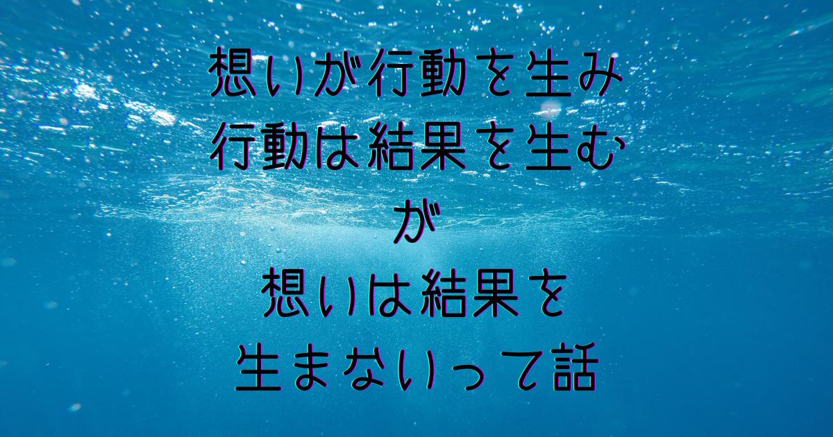 f:id:siosaido1:20210708112805p:plain