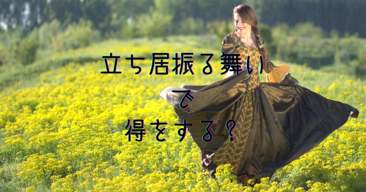 f:id:siosaido1:20210717141933p:plain