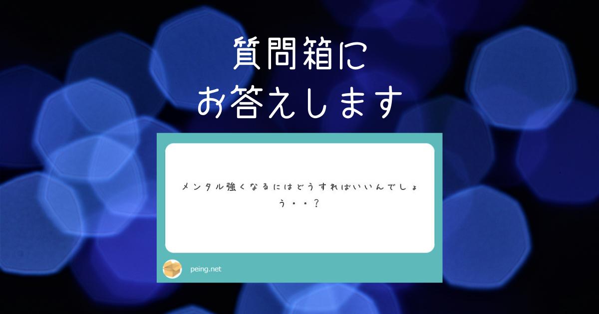 f:id:siosaido1:20210811143002p:plain
