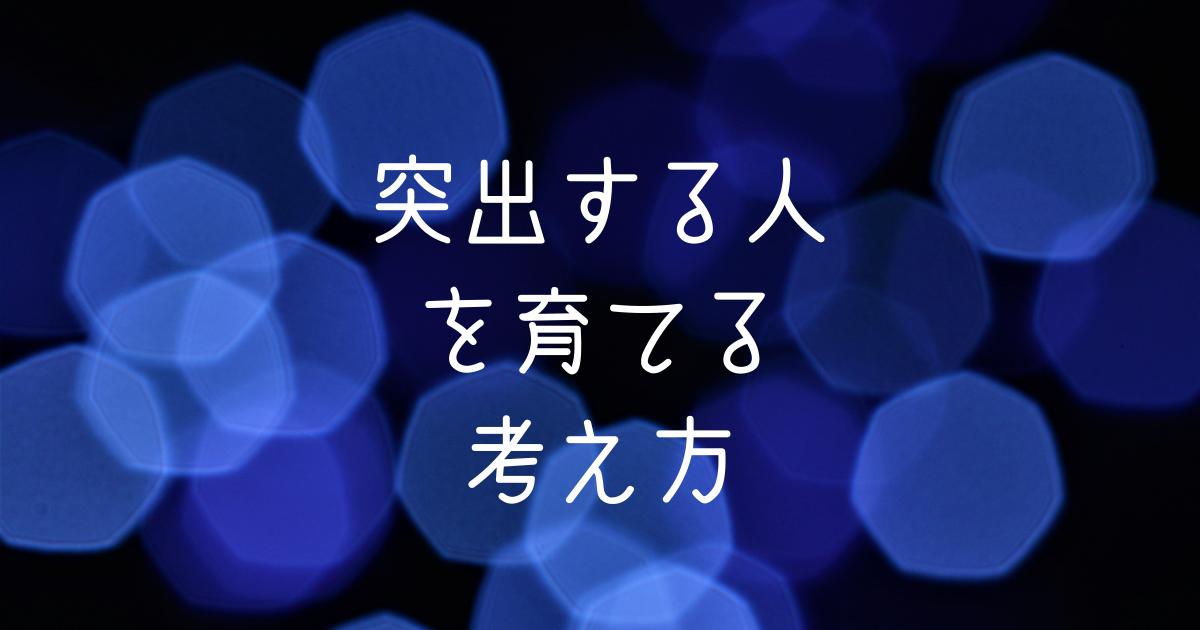f:id:siosaido1:20210814204054p:plain