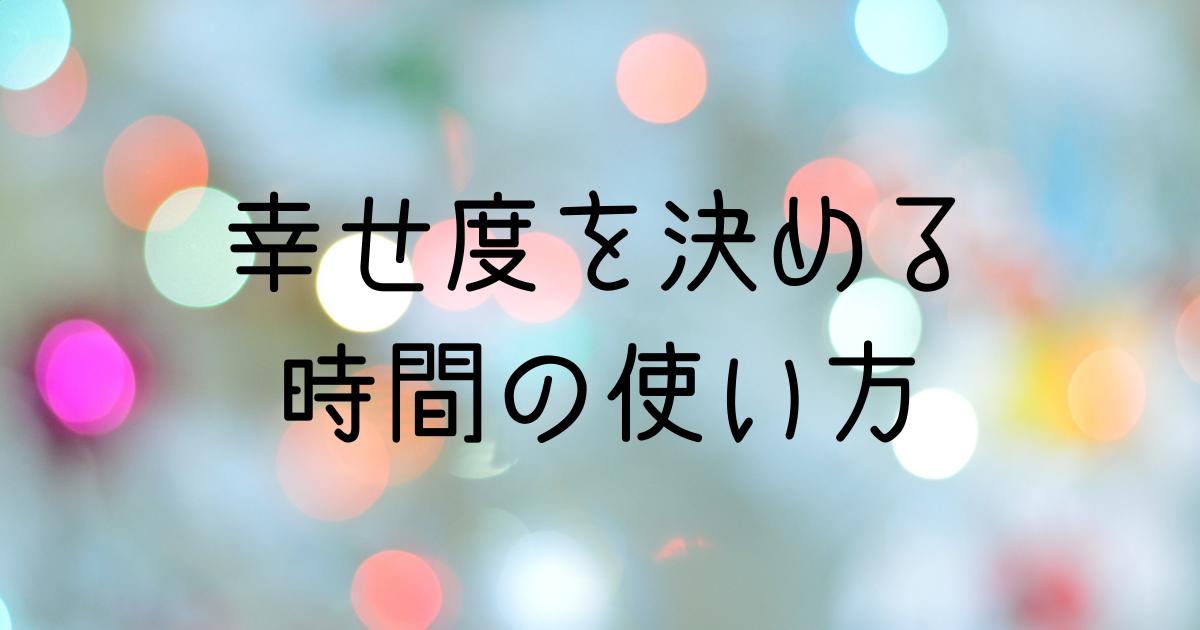 f:id:siosaido1:20210823230627p:plain