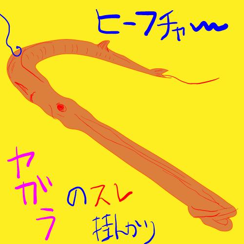 f:id:siosaikouen:20200103154021p:plain