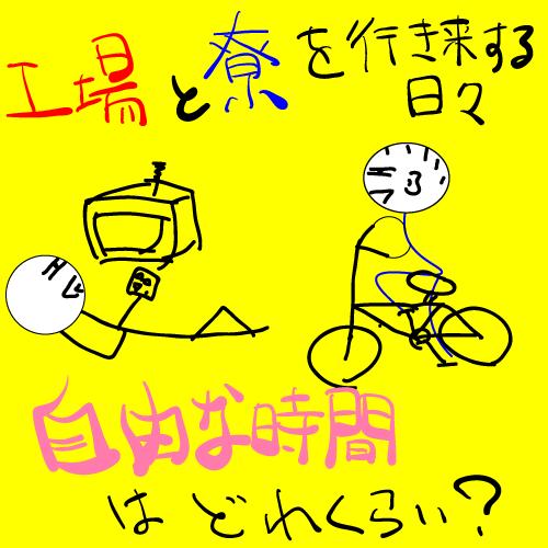 f:id:siosaikouen:20200104120129p:plain