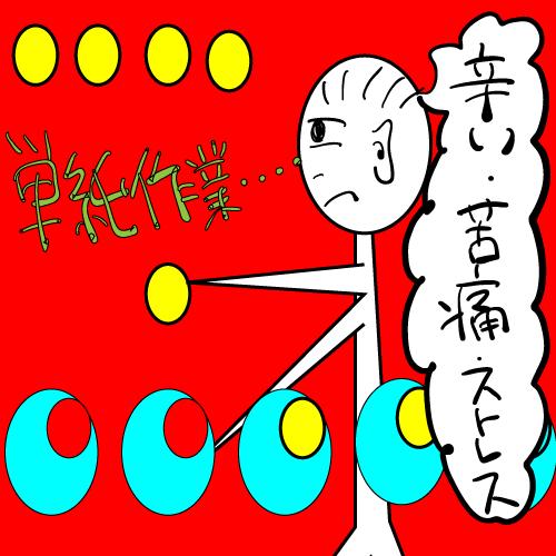 f:id:siosaikouen:20200104141722p:plain