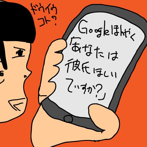 f:id:siosaikouen:20200104161706p:plain