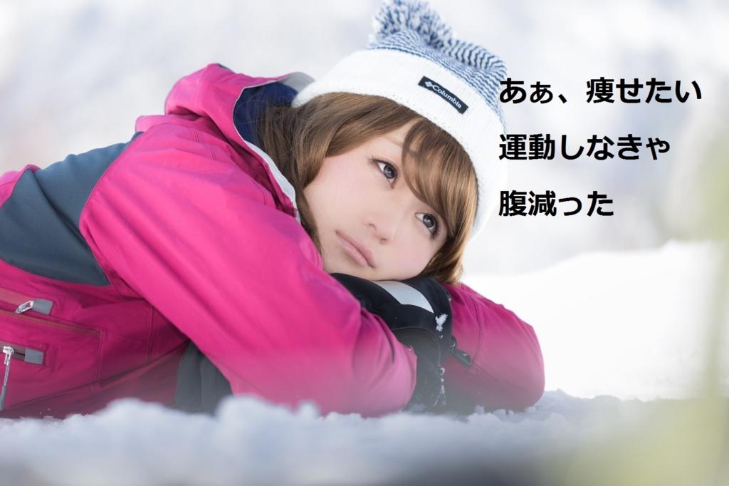 f:id:siosakuranbo:20170321140834j:plain