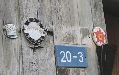 f:id:sioux_pu:20091230124719j:image