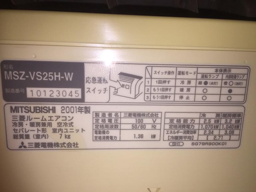f:id:sioyama:20201229154405j:plain