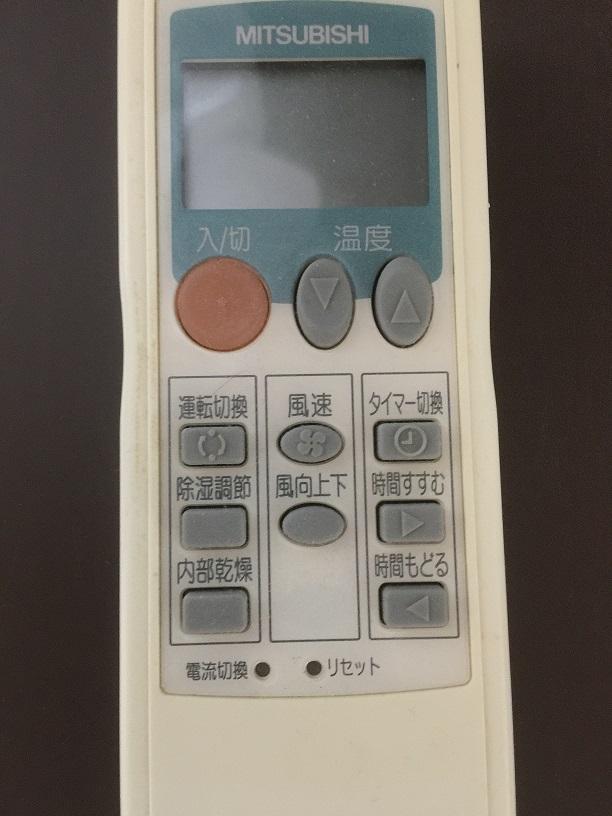 f:id:sioyama:20201229155447j:plain