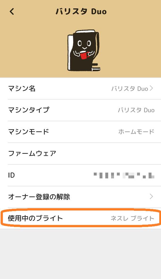 f:id:sioyama:20210111140330p:plain