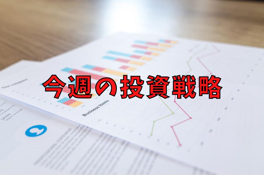 f:id:siozukekabu:20210606194708p:plain