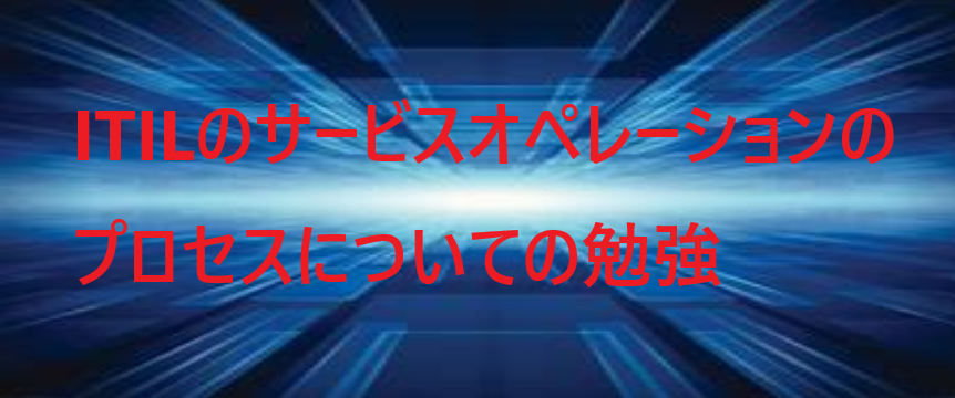f:id:sipen:20200206193259p:plain
