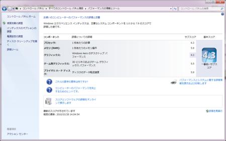 f:id:sippu:20100402230753p:image:w450
