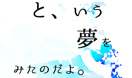 f:id:sippuu0517:20160424120059p:plain