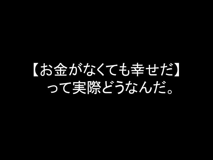 f:id:sippuu0517:20160520144717j:plain