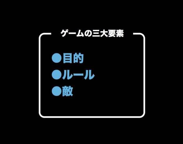 f:id:sippuu0517:20160613152005j:plain