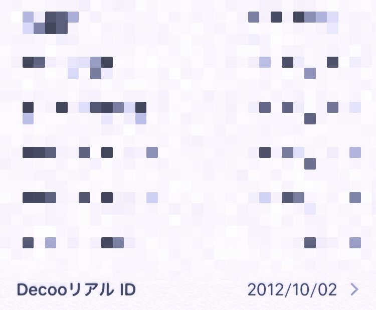 f:id:sippuu0517:20160915012646p:plain